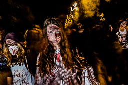 «Zombie Walk» de Sant Joan les Fonts