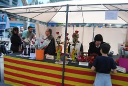 Sant Jordi 2016 a Manresa