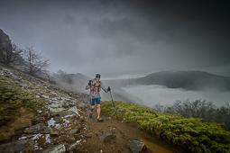 Les millors fotos de la setmana de Nació Digital L'Ultra Montseny viu una de les seves edicions més extremes.</br>Foto: Josep M. Montaner