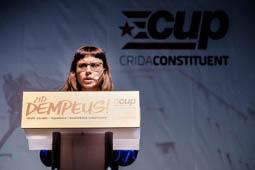 Eleccions al Parlament 2017: acte central de campanya de la CUP