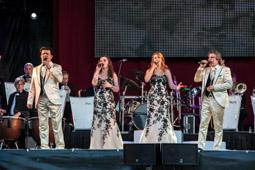 Festa Major de Vic 2014: concert de la Principal de la Bisbal