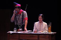 Molta Merda, Mostra de Teatre Jove de Vic: La guerra de l'Alfons