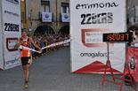 Ultratrail Emmona 2013 Òscar Pérez arribant a la meta. Foto: Marc Cargol