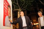 Municipals 2015: Inici de la campanya electoral a Olot