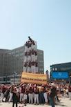 Les imatges dels Xics de Granollers a Berlin pel Catalans Want To Vote