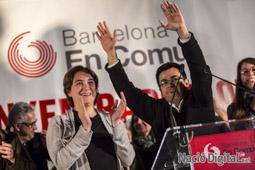 Municipals 2015 a Barcelona Inici de campanya de Barcelona en Comú. </br>Foto: Jordi Borràs