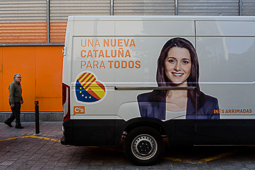Eleccions 27-S: míting de C's a Santa Coloma de Gramenet