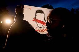 Concentració davant del Parlament per la llibertat dels presos polítics