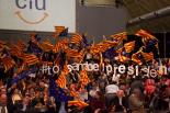 #25N: Míting d'inici de campanya de CiU