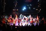 Festival Internacional de Circ de Figueres