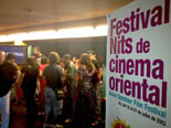 Nits de Cinema Oriental 2012: inauguració