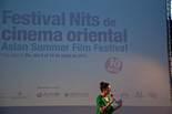 Nits de Cinema Oriental 2013 (11, 12 i 13 de juliol)