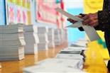 Municipals 2015: jornada electoral a Reus