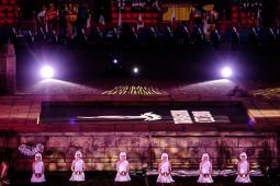 Cerimònia inaugural dels Jocs Mediterranis