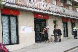 #25N: Eleccions nacionals 2012 al Vallès Oriental Parets del Vallès.